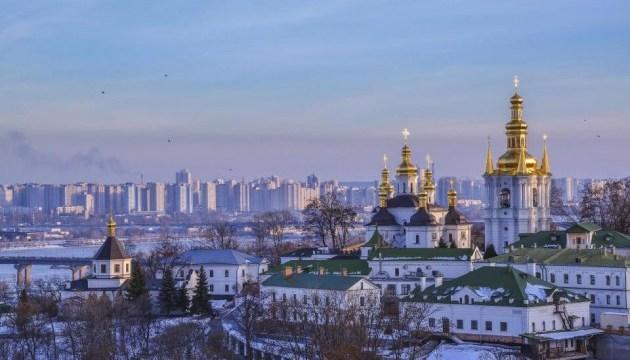 Утепление квартир в Печерсокм районе