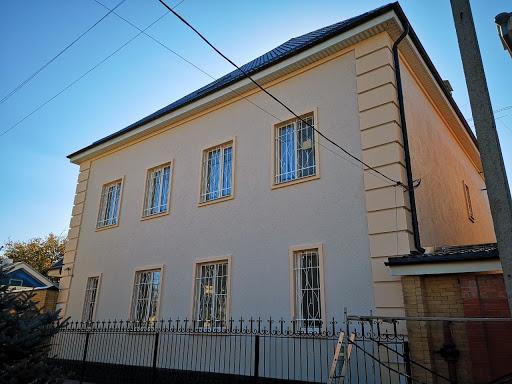 Чем покрасить утепленный фасад