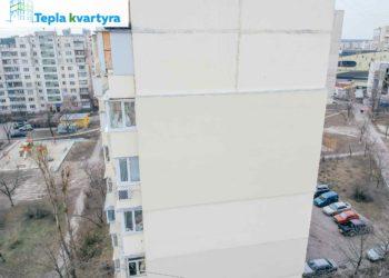 Фасадное утепление в Киеве
