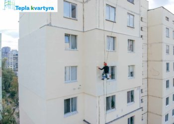 Наружное утепление стен в Киеве