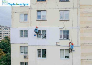 Утепление стен пенопластом в Киеве на Оболоне